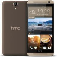 HTC One E9 32Gb Dual Sim Brown