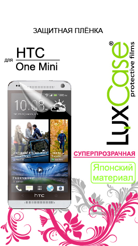 Защитная пленка LuxCase HTC One Mini суперпрозрачная