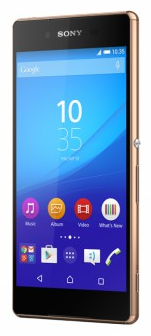Sony Xperia Z3+ E6553 Copper