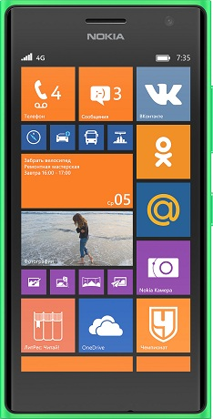 Nokia Lumia 735 LTE Green РСТ