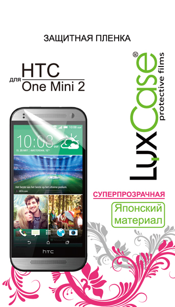 Защитная пленка LuxCase HTC One Mini 2 суперпрозрачная