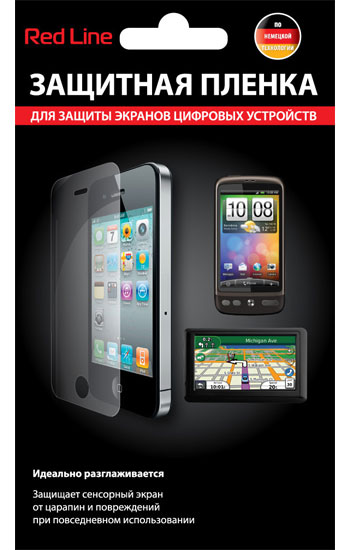 Защитная пленка Red Line  для телефона Sony Xperia Z (face and back) передняя и задняя часть матовая
