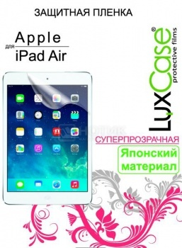 Защитная пленка LuxCase Apple iPad Air суперпрозрачная