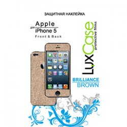 Защитная пленка LuxCase Apple iPhone 5 [F&B] Brilliance Brown