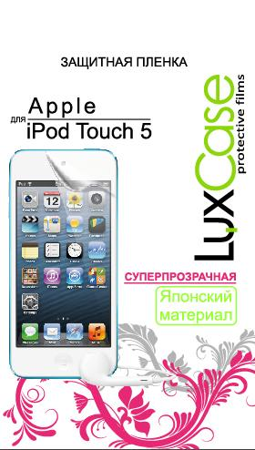 Защитная пленка LuxCase Apple iPod Touch 5 суперпрозрачная