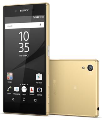 Sony Xperia Z5 E6653 Gold РСТ