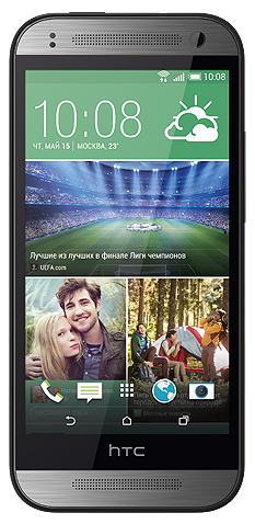 HTC One mini 2 16Gb LTE Grey РСТ