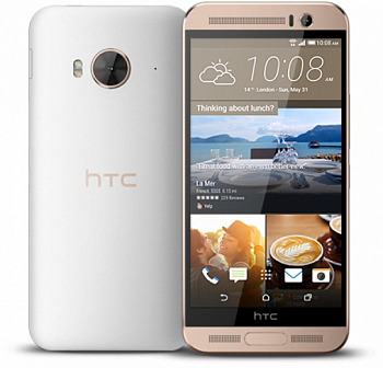 HTC One ME 32GB Dual Sim Rose Gold