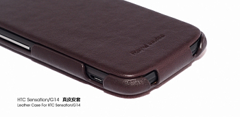 Чехол для HTC Sensation Hoco Case Leather Case Brown