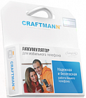 Аккумулятор для  Samsung i9070 Galaxy S ADVANCE Craftmann