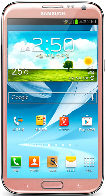 Samsung N7100 Galaxy Note II 16Gb Pink