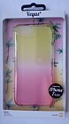 Накладка Muvit Life Vegas для Iphone 7 Yellow/Rose