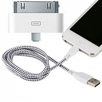 Кабель USB Armor для Apple iPhone 4 / 4S / iPad 2 / 3 Белый