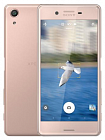 Sony Xperia X Performance (F8131) Rose Gold