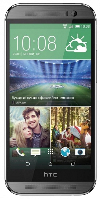 HTC One M8 Dual 16Gb 4G LTE Grey РСТ
