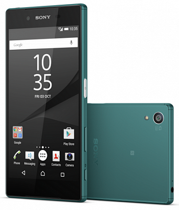 Sony Xperia Z5 E6653 Green РСТ