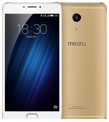 Meizu M3 Max 64Gb Gold РСТ
