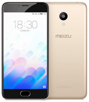 Meizu M3 16Gb M688 Gold