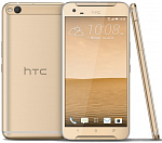 HTC One X9 32Gb Dual Sim Gold