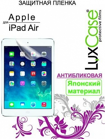 Защитная пленка LuxCase Apple iPad Air антибликовая