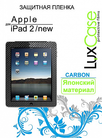 Защитная пленка LuxCase Apple iPad 2 / 3 / 4 CARBON + антибликовая