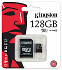 Карта памяти MicroSD 128GB Kingston Class 10 + SD адаптер