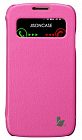 Чехол JisonCase Smart Leather Case для Galaxy S4 i9500 Book Type Rose