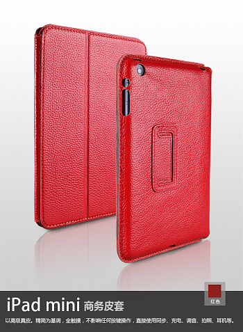 Чехол Yoobao Executive Leather Case for iPad Mini red