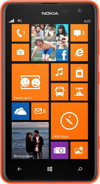 Nokia Lumia 625 Orange