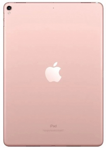 Apple iPad Pro 10.5 64Gb Wi-Fi (2017) Rose Gold
