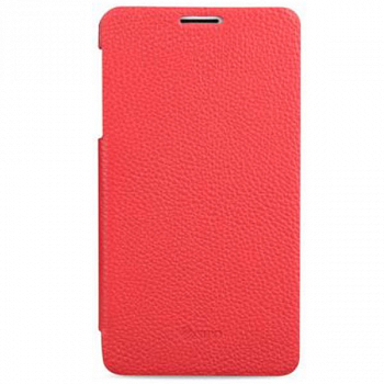 Чехол SIPO H-series для Samsung Galaxy Grand 2 G7102 Book Type Red