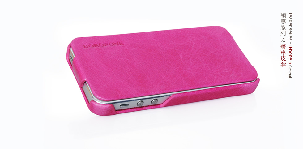 BOROFONE General leather case for IPhone 5 Pink
