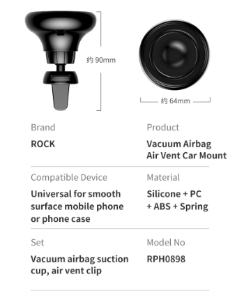 Автомобильный держатель Rock Vacuum Adsorption Airbag Air Vent Car Mount RPH0898 Black