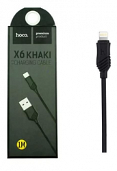 Hoco X6 Khaki 8 Pins Port Lightning charging cable 1m Black